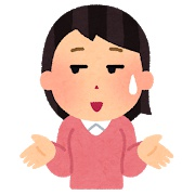 https://www.ryukasublog.com/wp-content/uploads/2020/04/fuki_pose_tobokeru_woman.jpg