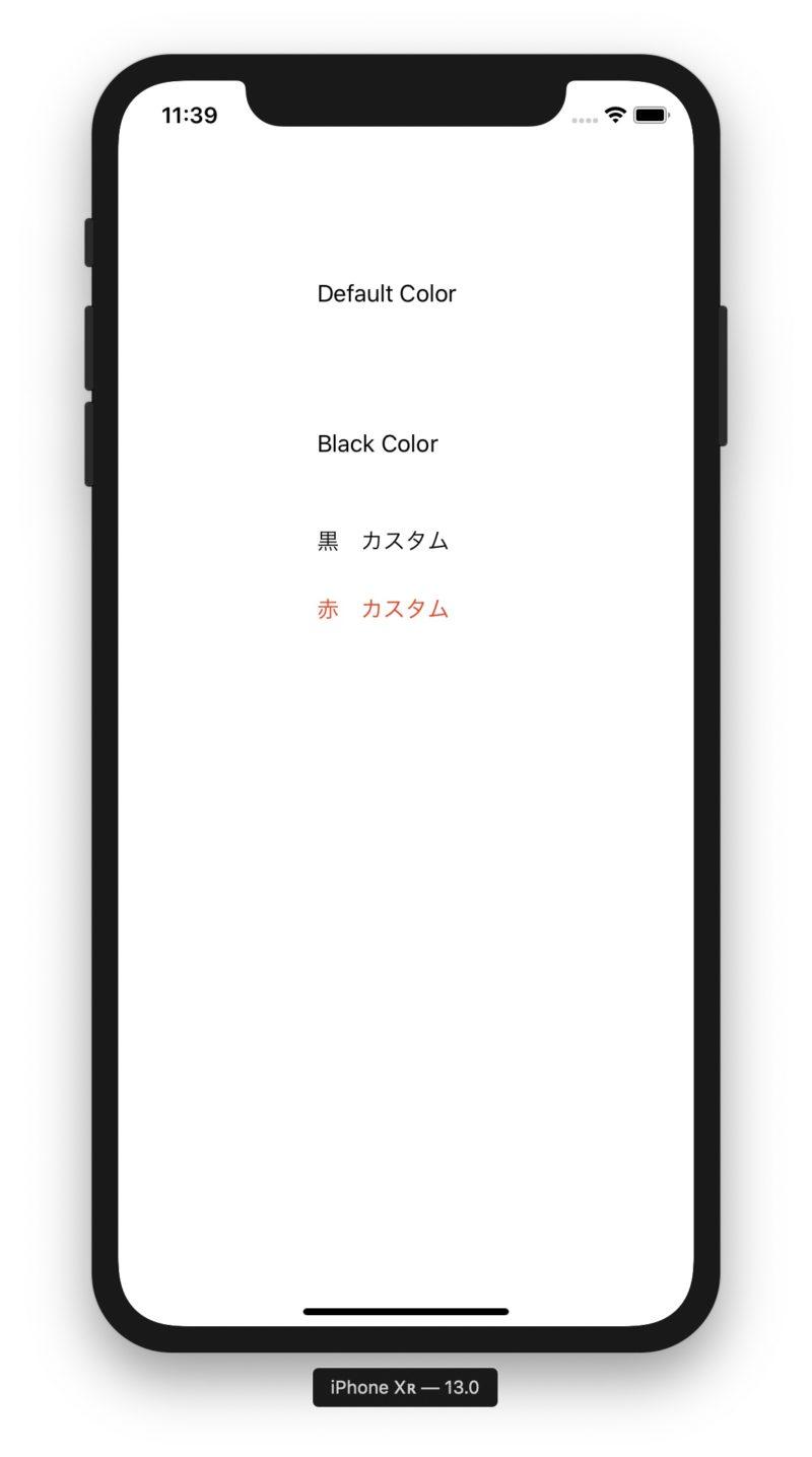 LightColor