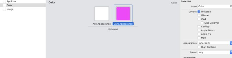 xcode_color_asset
